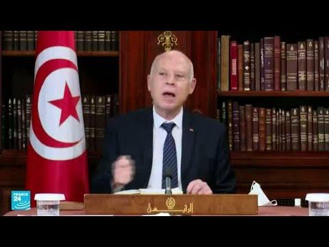 تونس.. سعيّد يعلن عزمه تكليف رئيس جديد للحكومة مع الإبقاء على -الإجراءات الاستثنائية-