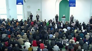 Friday Sermon 12th April 2019 (Urdu): Men of Excellence; Wassae Makanaka