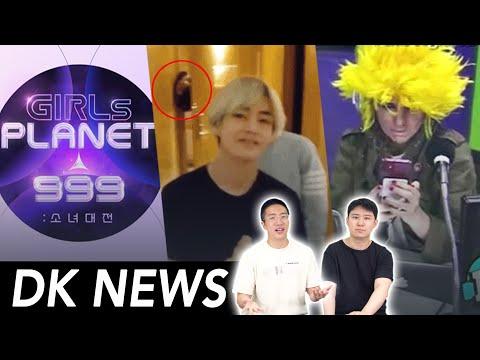 "SasaengJailParty / Girls Planet 999 tho.. / ""BTS paid Grammy"" Racist Colombian Radio Host [DK NEWS]"