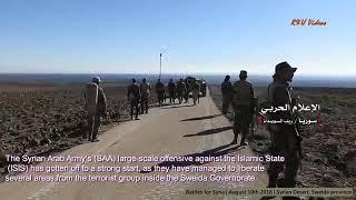 Syria War / Поле битвы Сирия / 10 августа 2018 года / Сирийская пустыня, провинция Свейда