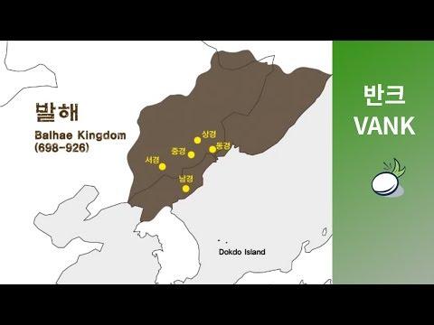 Korean history - Balhae