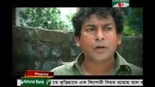 Mosharraf Karim New Natok 2016 Comedy   শর্টকাট by Bangla Natok 2016