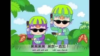 【中秋節】好笑影片