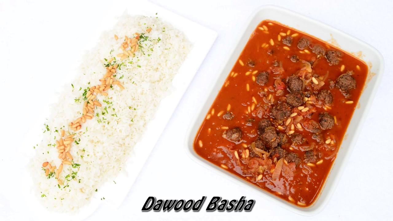 dawood basha - YouTube