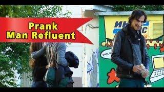 Писающий Мужик- Man Refluent / EVG Prank