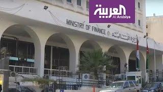 عبء اضافي تلقي به الجرائم المالية في الأردن على الاقتصاد