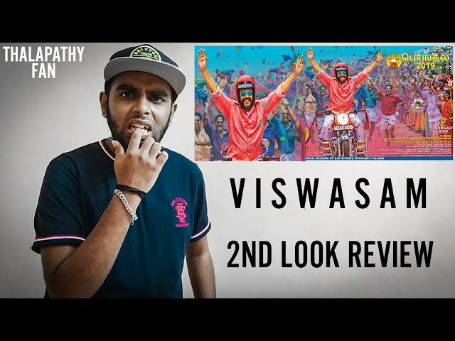 Viswasam 2nd Look Poster Review - Thala Ajith | Director Siva | Enowaytion Plus | Mass Poster ?