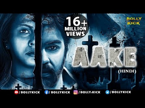 Aake Full Movie | Hindi Dubbed Movies 2018 Full Movie | Chiranjeevi | Hindi Movies | Horror Movies