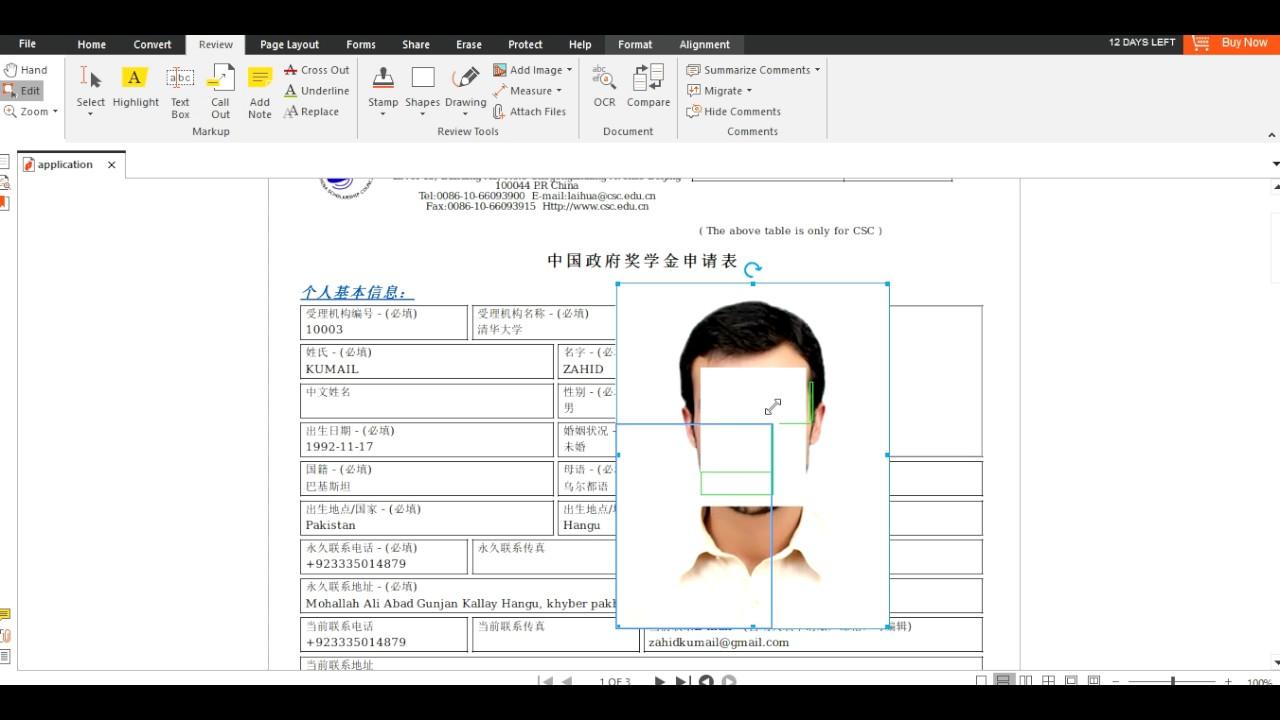 maxresdefault Oci Application Form on
