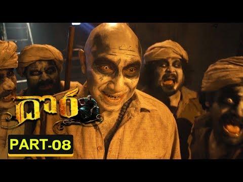 Dora | Part 08/10 | Sathyaraj, Karunakaran, Bindhu Madhavi, Rajendran | Movie Time Cinema
