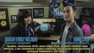 The Sims 3 Шоу-бизнес: социальные возможности