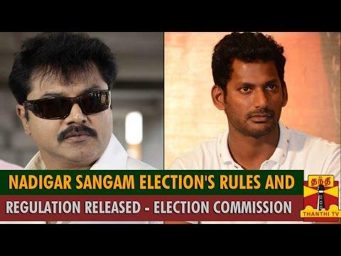 Nadigar Sangam Election Rules & Regulations Released - Thanthi TV