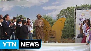 서울 마곡에 '평화의 소녀상'...故 황금자 할머니상도…
