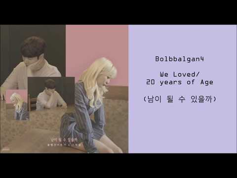 BOLBBALGAN4- WE LOVED FT. 20 YEARS OF AGE HAN | ROM | ENG
