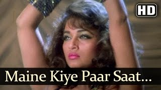 Maine Kiye Paar - Madhuri Dixit - Anil Kapoor - Rajkumar