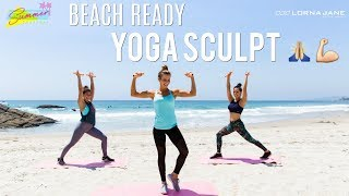 Beach Ready YOGA SCULPT | Summer Shape Up '17