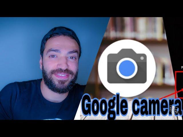 Google camera | ازاي تحمل تطبيق جوجل كاميرا علي موبايلك