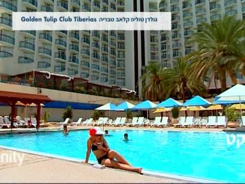 Leonardo Club Tiberias