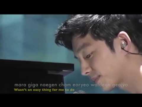 GONG YOO - I'M IN LOVE (LIVE FANMEET 2010) [LYRIC-ENGSUB]