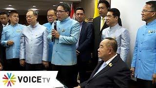 """Talking Thailand - """"ประวิตร-พปชร."""" ตั้งเป้าดูด เติมส.ส.รัฐบาล 270 เสียง"""