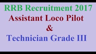 RRB Assistant Loco Pilot (ALP) and Technician Recruitment 2017 | Upcoming Railway  Recruitment 2017 2017 Video