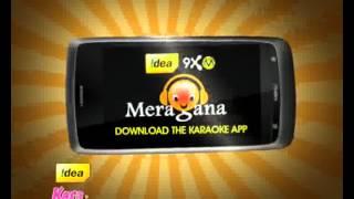 Idea 9XM MeraGana App