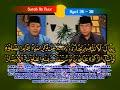 Tilawatil Quran Duet H  muammar za   H chumaidi surah An-Nuur ayat 36 38