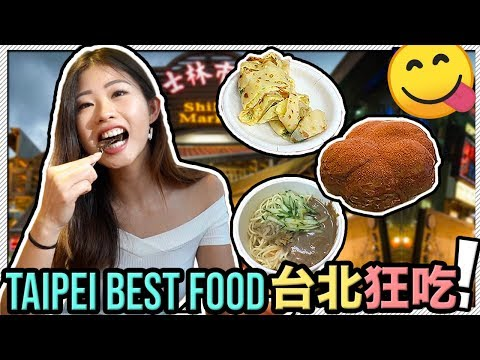 TAIPEI BEST FOOD ft. TAIWANESE YOUTUBER!! + First Time Trying Traditional Breakfast! ◆ Emi  ◆
