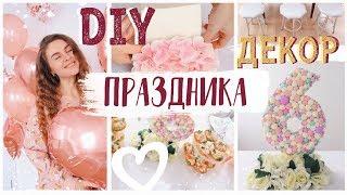 идеи украшения комнаты на день рождения ребенка