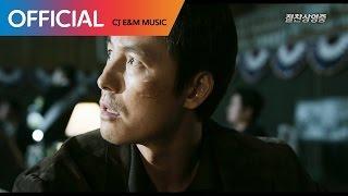 비와이 (BewhY) - Someday MV