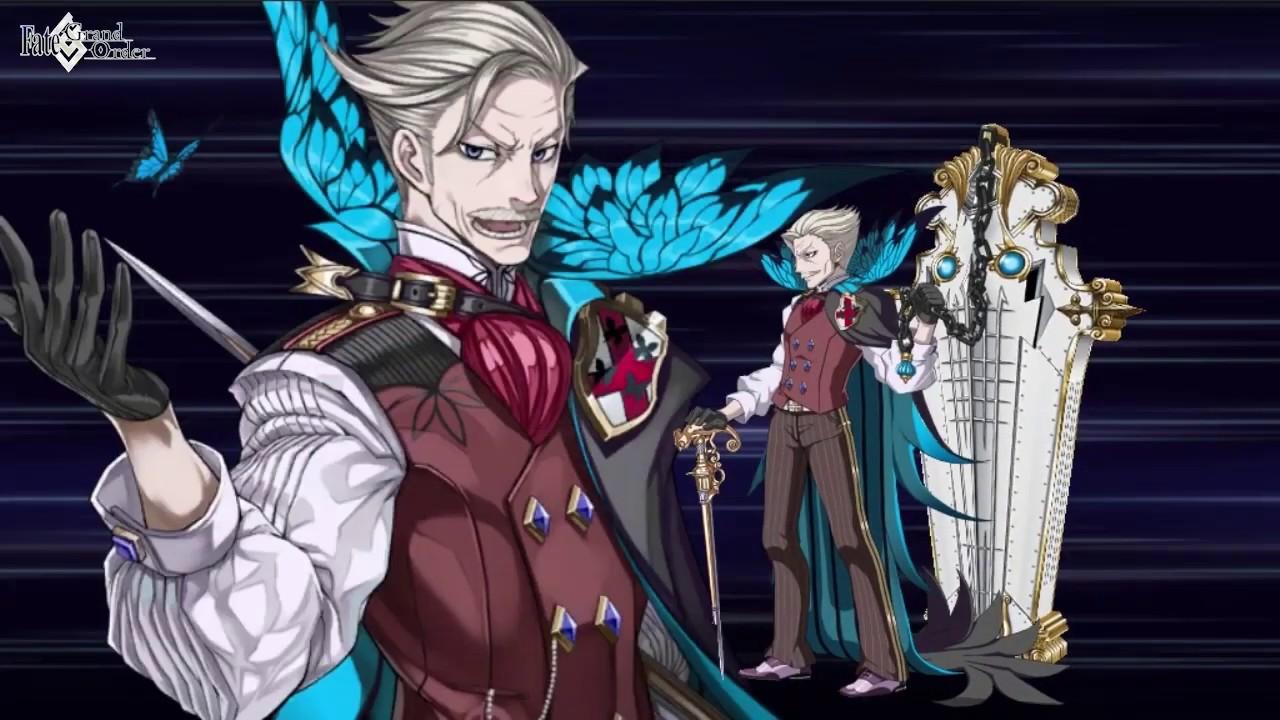 Fate/Grand Order - Epic of Remnant Pseudo-Singularity I [Archer of Shinjuku  Noble Phantasm]