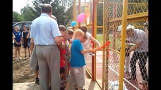 Открытие детской спортивной площадки в пос. Мытищи-16