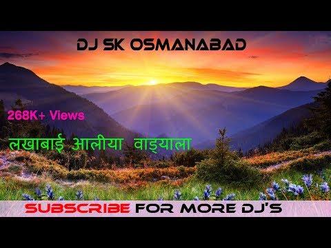 Lakhabai Aaliya Vadyala Active Pad Mix Dj S k Osmanabad