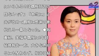 坂井真紀、ブレイクのきっかけ作った恩人とは?. 坂井真紀 (C)モデル...