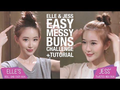 Quick & Easy Messy Buns | ElleJess Challenge