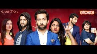 Ishqbaaz new promo |Индийский сериал Флирт
