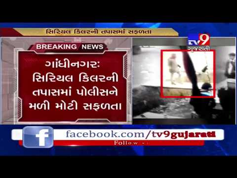 Gandhinagar: Case of serial killings; Police finds moped bike of suspected person in the matter- Tv9