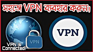 how to use vpn on android - vpn bangla tutorial .  | Android Help24 |