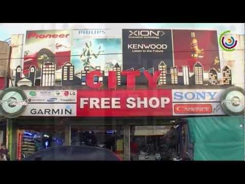City Free Shop - Chuy, Uruguay