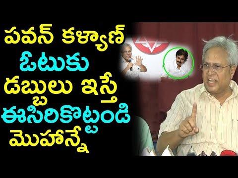 Undavalli Arun Kumar Sensational Comments On Pawan Kalyan   Top Telugu Media