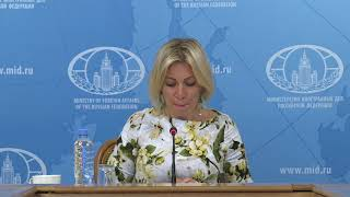 Фото Вступительное слово М.В.Захаровой в ходе российско-иранских межмидовских консультаций