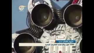 الصاروخ الروسى البالستى الاعجوبة الذى صنع ضد امريكا
