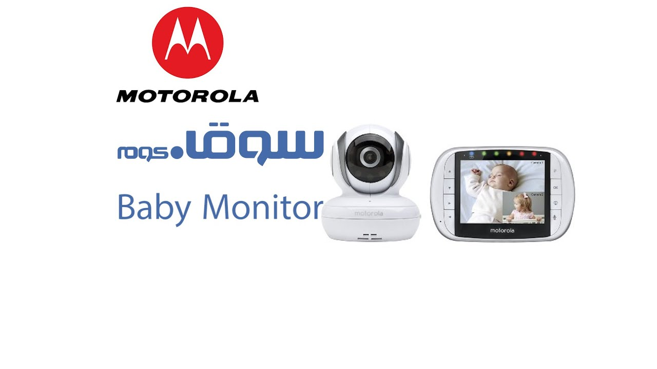 motorola wireless video baby monitor review on. Black Bedroom Furniture Sets. Home Design Ideas