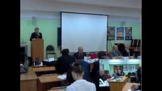 ЮИ МИИТ Online конференция
