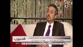 الطبيب  - د / اسماعيل ابو الفتوح  يشرح الغرض من تحليل الهرمونات  قبل الحقن المجهري