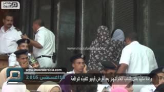 مصر العربية | والدة متهم بقتل النائب العام تنهاربعد عرض فيديو تنفيذه للواقعة