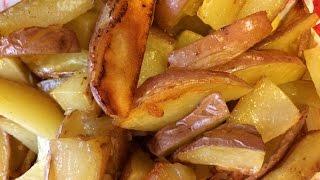картофель по деревенски / картофель печеный по деревенски в духовке