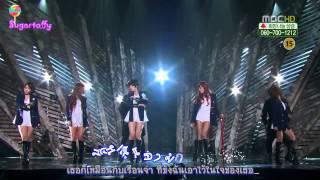 [Karaoke] T- ARA - Cry Cry