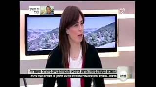 סגנית שר החוץ ציפי חוטובלי בתכנית הבוקר של קשת בערוץ 2: לא להגביל את מכסות הבנייה