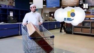 """بالفيديو التجارة السعودية تضع الحد الأدنى للضمان على الأجهزة الكهربائية والإلكترونية """"سنتان"""""""